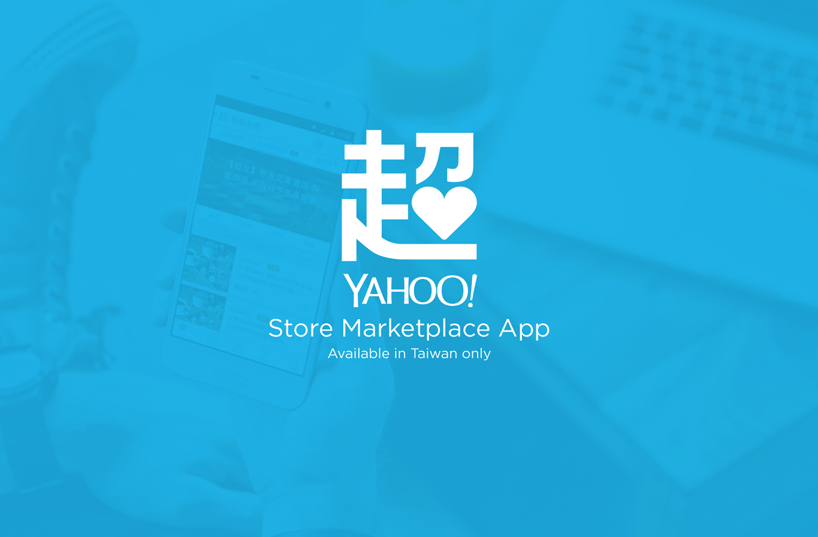 The Era of O2O Commerce – Yahoo Store Marketplace App O2O UX design